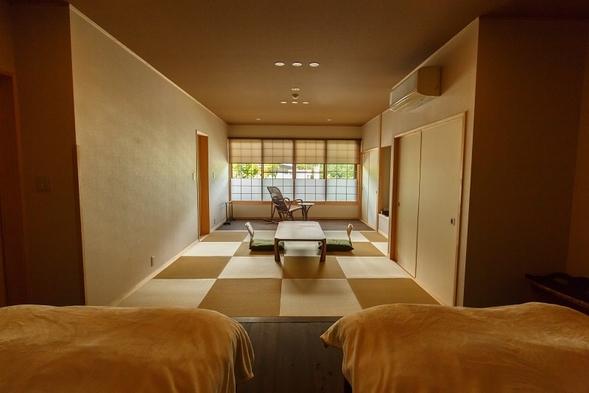 スタンダード養生プラン ※1泊可 <日本居民只> ※17時までにご到着が可能な方のみとなります。