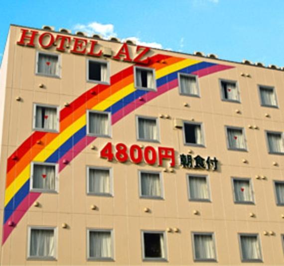 HOTEL AZ 熊本上天草店 外観