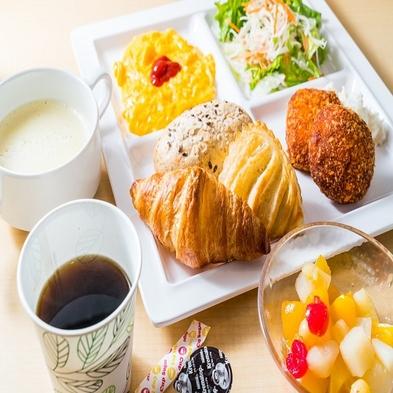 【楽天限定】ポイント10倍プラン!男女別天然温泉『石州の湯』健康朝食・焼き立てパン無料♪