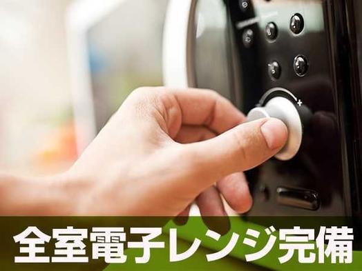 【夏旅セール】☆スタンダードプラン☆【築地・東銀座・新富町徒歩圏内!】