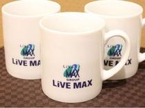 LiVEMAXロゴ入りマグカップ