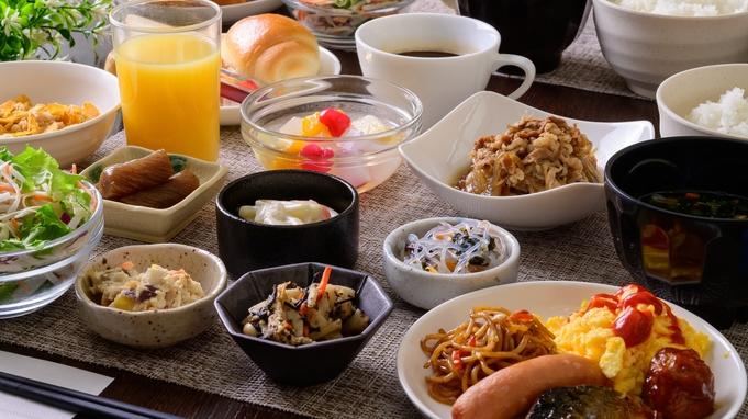 【自由に選べる小鉢の朝ごはん付】楽天限定☆ポイント10倍プラン◇