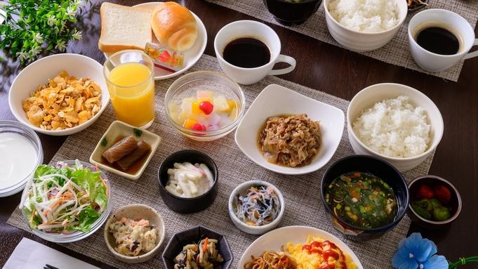 【朝食付】愛知県民限定!近場をたっぷり満喫プラン◇◇