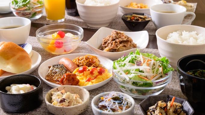【期間限定】選べる小鉢の朝食お試しプラン◇◇