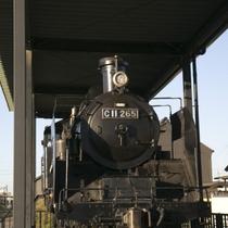 半田市鉄道資料館【ホテルより約600m、徒歩で約10分】