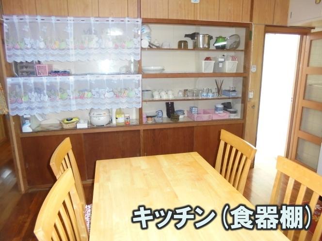 キッチン(食器棚)