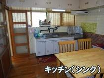 キッチン(シンク)
