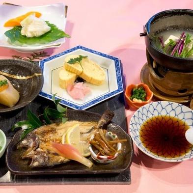 【夏秋旅セール】地元の旬の味覚を使った会席料理プラン♪【1泊2食】