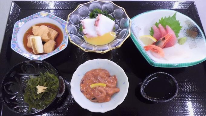 三陸の味を楽しむ夕食プラン《桜コース》