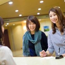 旭川から約30分・札幌から約1時間と観光の拠点として便利な立地!