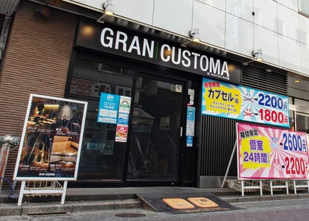 グランカスタマ上野店