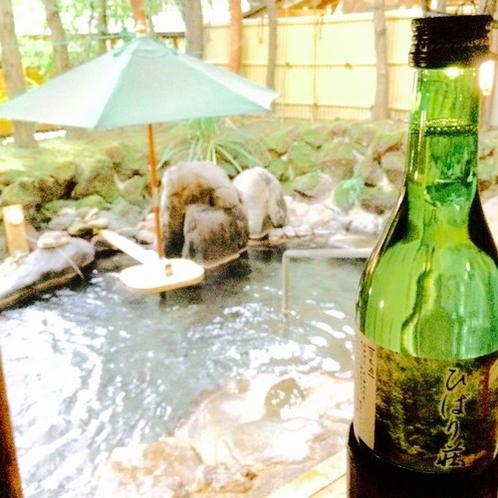 「銘酒」ひばり荘