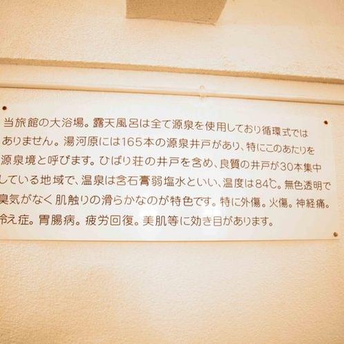 源泉84度