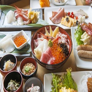【食と自然の宝庫♪中国地方に出かけよう!】家族・友人と旅を満喫♪12時アウト朝食付プラン