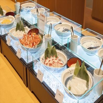 【地元の方歓迎】鳥取・島根県在住者限定お得に宿泊プラン♪≪朝食付き≫