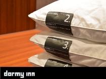■貸し出し用枕