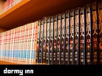 ■ドーミー文庫