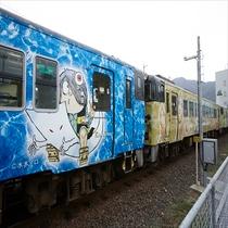 ■鬼太郎列車