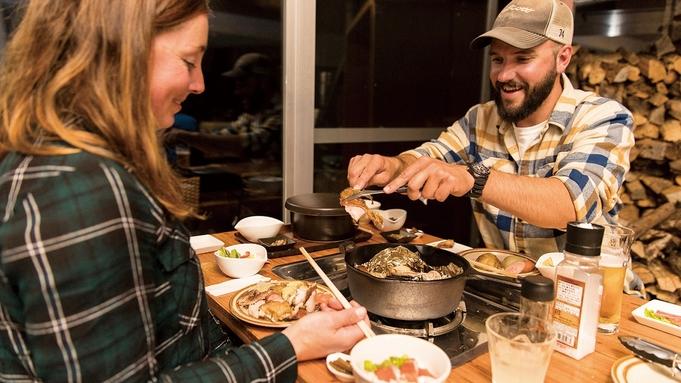 【2食付】手作り朝食&選べる夕食内容【ダッチオーブンorジンギスカン】