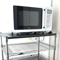 【館内_電子レンジ】1階の休憩室に電子レンジがございますので、ご自由にご利用ください。