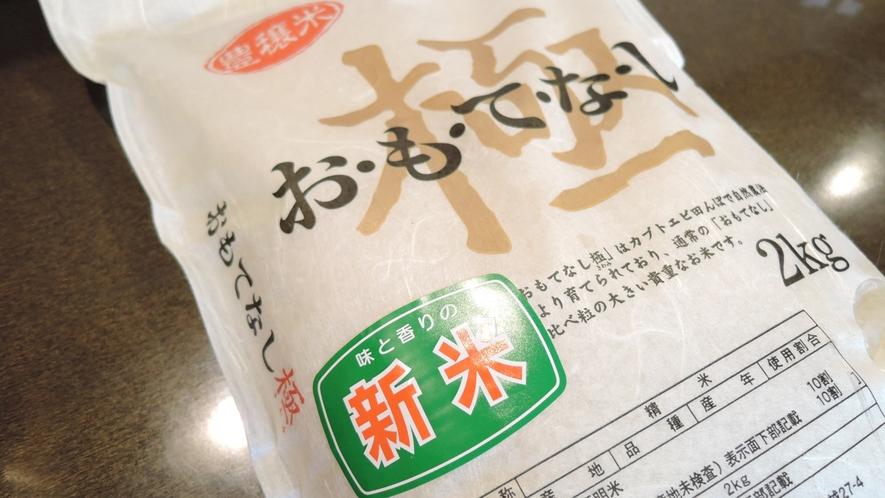 *【食材(一例)】食事には、JAS協会認定の農家さんから直仕入の無農薬米を使用しております。