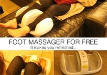 マッサージ機/Foot massager
