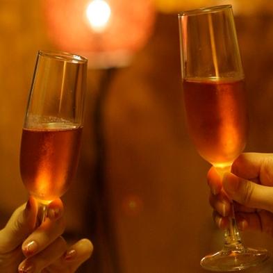 【夏◆Anniversary】露天風呂付客室指定、お部屋にスパークリングワインを[ZC011E0]