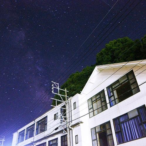 【外観】綺麗な海沿いで、満天の星を見にきてください♪