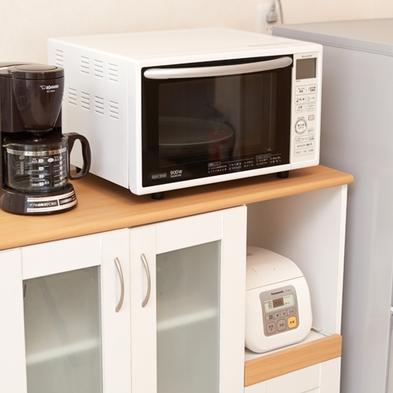 【連泊×超おトク】2連泊以上で最大55%OFFのおトクなプラン!洗濯機・キッチン完備!