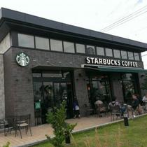 スターバックスコーヒー沖縄宜野湾店