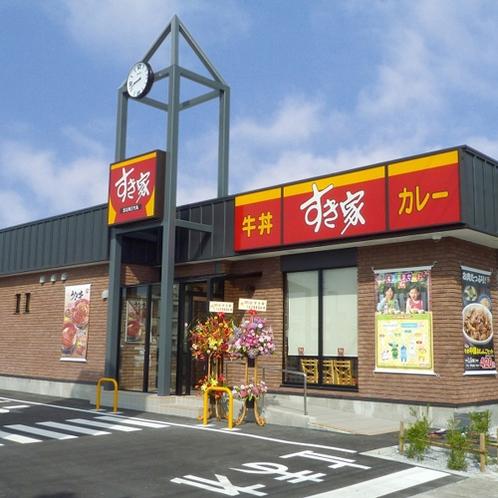 すき家 58号宜野湾大謝名店