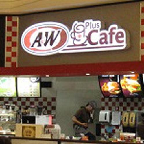 A&W(サンエー内)