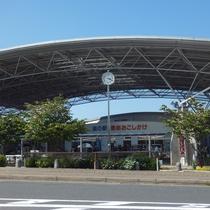 【道の駅 豊前おこしかけ】   車で約15分