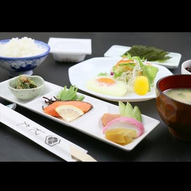 【朝食付・連泊割】朝からしっかり食べていってらっしゃい♪3日以上の宿泊でお得!!