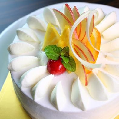 【和洋会席】記念日におすすめ♪ホールケーキ付