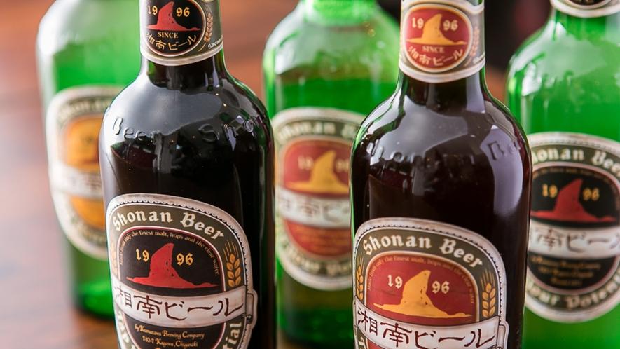 湘南ビール
