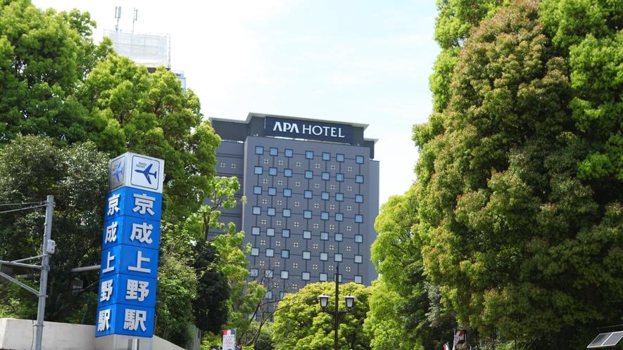 ホテル外観と京成上野駅