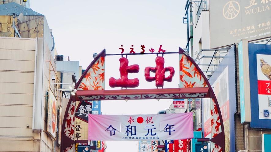 上中(うえちゅん)