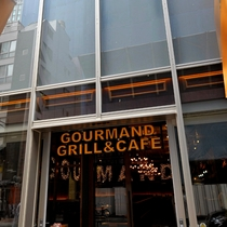 GOURMAND GRILL & CAFE GINZA エントランス
