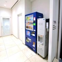 自販機&製氷機(1F)