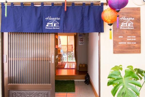 【ドミトリー】最大8名様 WIFI・キッチン・シャワー・庭付