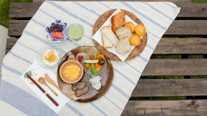 【春〜秋限定】1日1組限定の古民家宿で囲炉裏を囲んで美味しい創作薬膳料理と五右衛門風呂