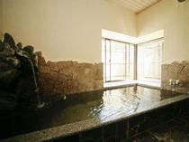 天然鳴き砂温泉(内湯)