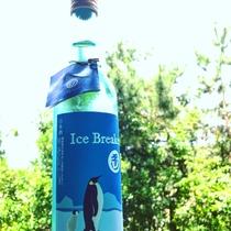 アイスブレーカー(日本酒)