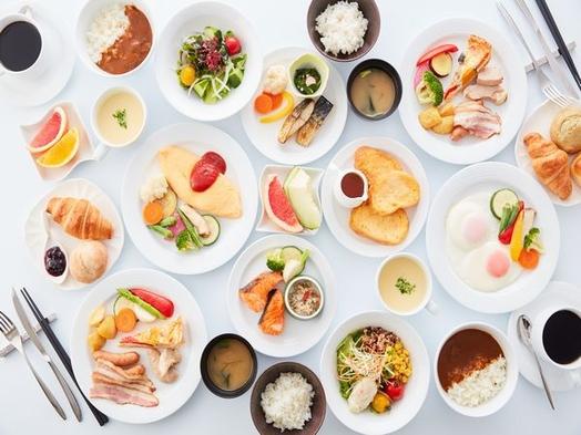 【楽天トラベルセール】シェフが作る卵料理オムレツが大人気♪海老名の朝食付き