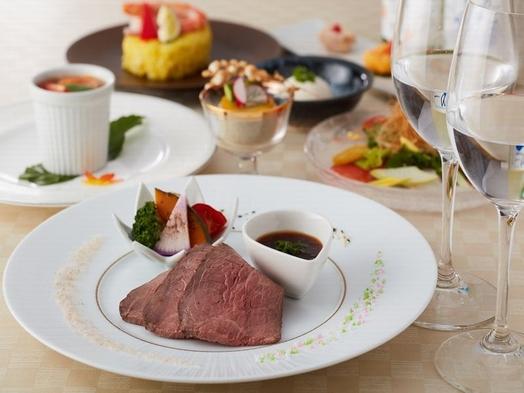【2食付き】日本料理「四季」限定メニュー『ラ・セゾンA洋風コース』×『海老名の朝食』