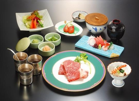 【2食付き】日本料理「四季」限定メニュー『こだわりの米沢牛コース』×『海老名の朝食付』