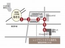 海老名駅からのアクセス