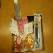 【応援グッズ】マークシート用鉛筆セット・アイマスク+三次元マスク・夜食としてマドレーヌに日本一の水!