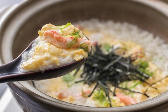 当館限定『あわびご飯』も味わえる♪丹後の冬の味覚を存分に!【カニコース】